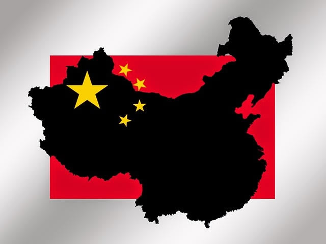 China Forces